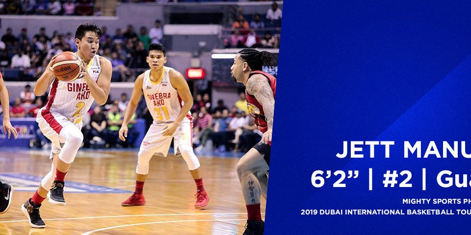 jett manuel mighty sports